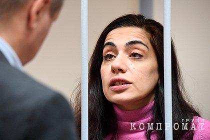 У осужденной за шпионаж топ-менеджера Карины Цуркан изъяли полмиллиарда рублей