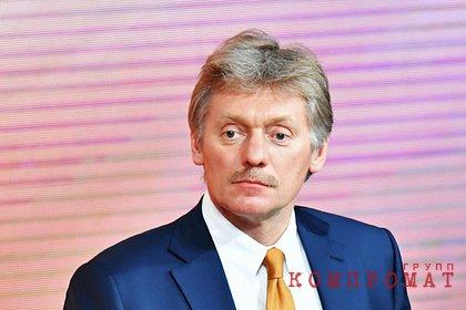 В России оценили инициативу Молдавии о статусе русского языка