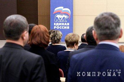 «Единая Россия» подвела законодательные итоги 2020 года