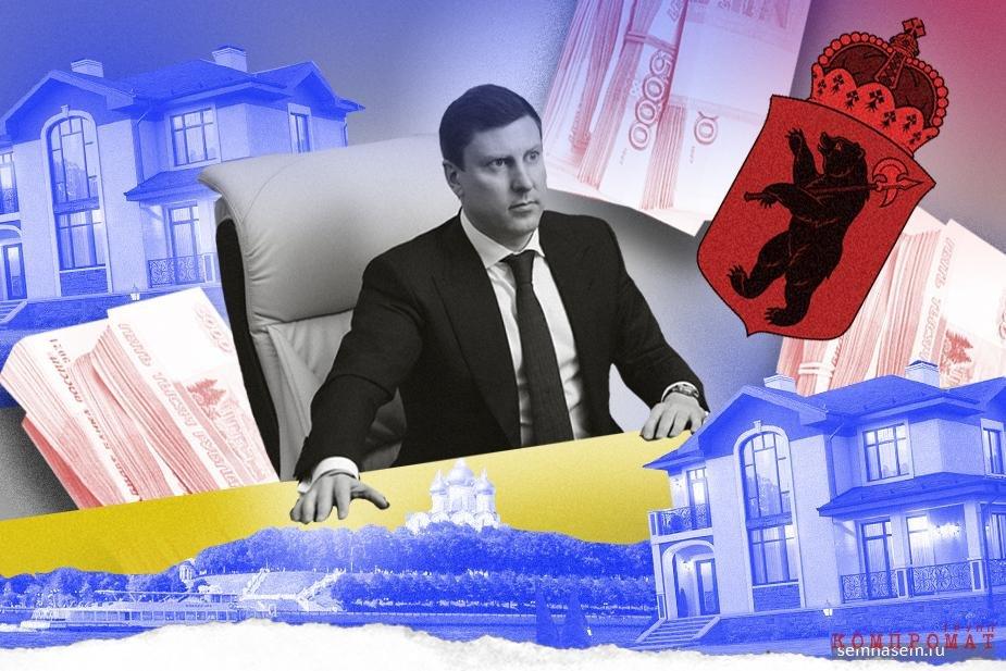 Федеральная служба отельеров: как глава ярославского правительства стал владельцем элитной недвижимости и кто ему в этом помогал