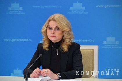 Голикова настояла на отказе от алкоголя в период вакцинации от коронавируса