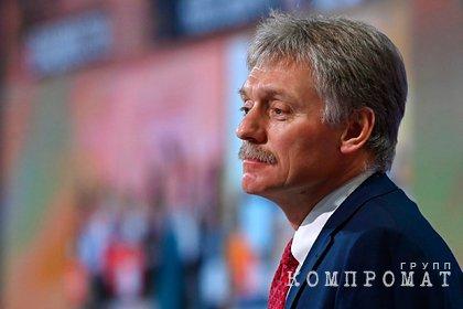 Кремль отреагировал на запрет Путину посещать Олимпиады и чемпионаты мира