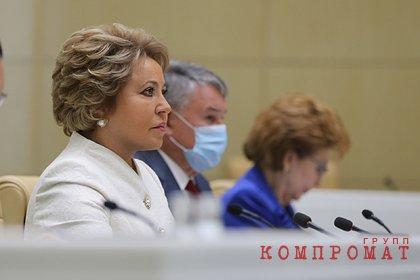 Матвиенко назвала антиутопией идею о спецпаспортах для привитых от коронавируса