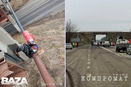На железнодорожном мосту на юге России нашли бомбу