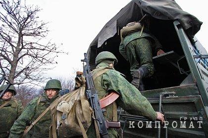 Политолог оценил слова украинского генерала о «хорватском сценарии» в Донбассе
