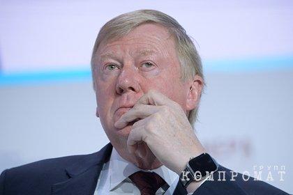 Песков рассказал о занятиях Чубайса в новой должности