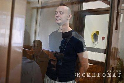 Путин заявил об отсутствии у обвиняемого в госизмене Сафронова врагов из ФСБ