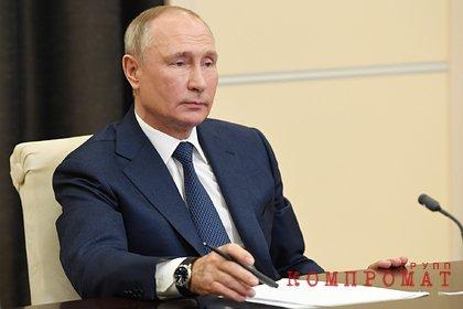 Путин дал оценку системе здравоохранения России в период пандемии