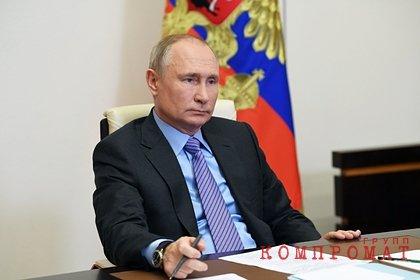 Путин ответит на вопросы россиян во время пресс-конференции