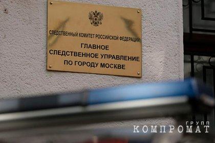 Россиянин похитил миллионы со счета Минфина Нидерландов
