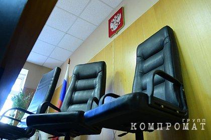 Российский судья пойдет под суд за взятку в миллион рублей