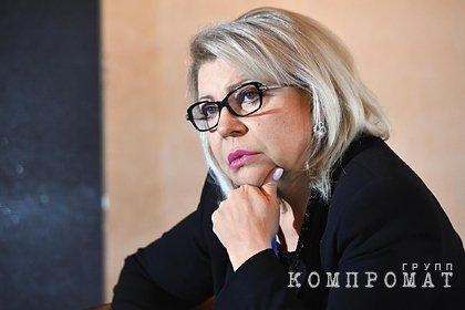В Госдуме оценили смену государственного языка на сайте президента Молдавии
