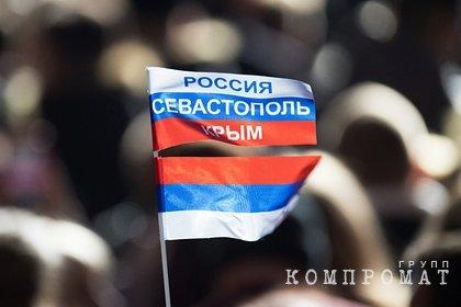 В Крыму назвали серьезную ошибку Киева при построении независимой Украины