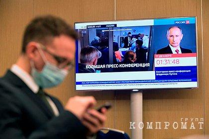 ВЦИОМ оценил интерес россиян к пресс-конференции Путина