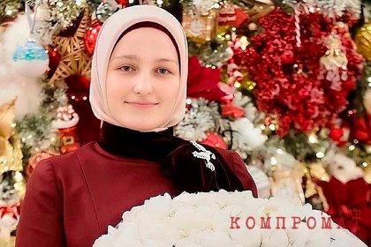 Еще одна дочь Кадырова получила высокую должность в Чечне