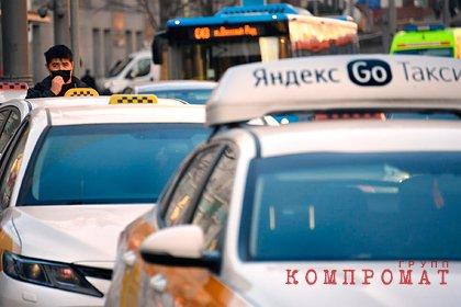 Данные десятков тысяч водителей «Яндекса» рассекретили и слили в сеть