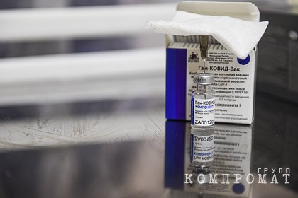 Кремль отреагировал на кампанию против вакцины «Спутник V» от коронавируса
