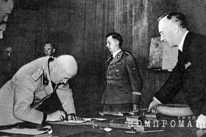 СВР рассказала о притязаниях Муссолини на часть СССР