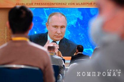 Путин оценил систему онлайн-обучения в школах и вузах