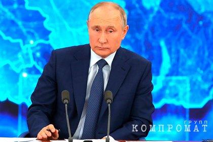 Путин посчитал Россию белой и пушистой по сравнению с Западом