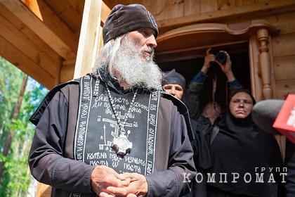 Опальный отец Сергий отказался признать вину по трем статьям