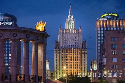Стало известно о похищении из здания МИД России миллиона долларов