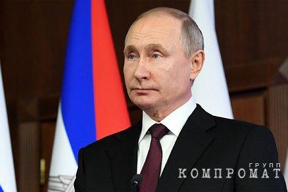 Путин объяснил смысл обновления Госсовета