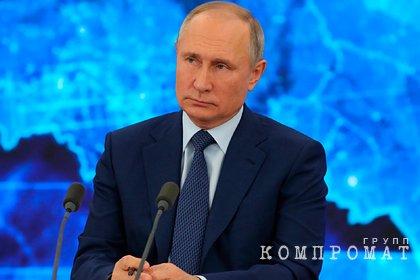 Путин рассказал об обиде своих соратников из-за отсутствия санкций против них