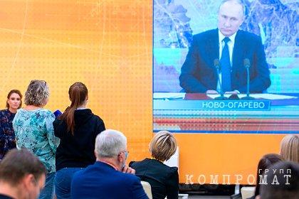 Врач обвинила в хамстве автора вопроса о ней Путину и захотела уволиться
