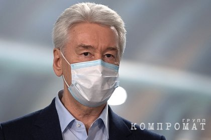Собянин рассказал о последствиях прививки от коронавируса