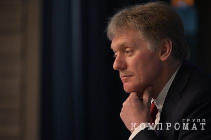 Песков назвал санкции против «Северного потока-2» рейдерской атакой