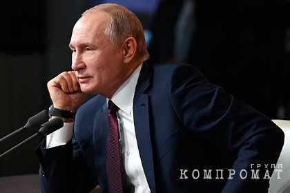 Названо время ежегодной пресс-конференции Путина