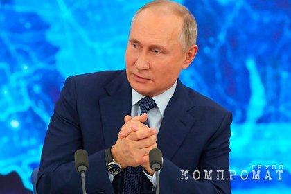 Путин ответил на вопрос о новом сроке в 2024 году