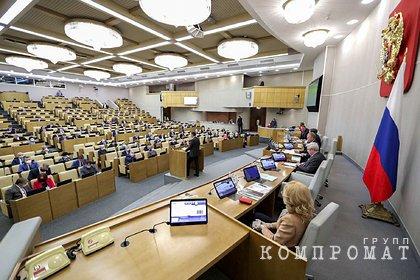 В Госдуму внесли законопроект об уголовной ответственности иноагентов