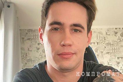 Заподозренного в причастности к гибели подруги блогера задержали