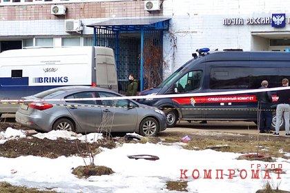Инкассатор застрелил своего коллегу в российском городе