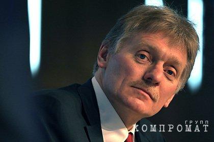 Кремль оценил разговор Путина с Байденом