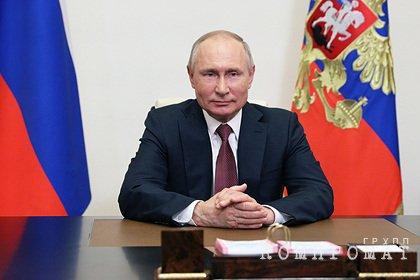 Кремль объяснил заявление Лукашенко об извинениях Путина
