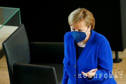В России заявили о «переполненной чаше терпения» Германии