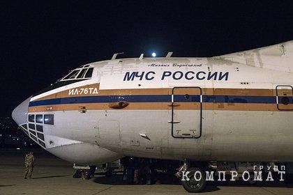 Самолет МЧС с пострадавшими в ДТП в Ставропольском крае прибыл в Москву