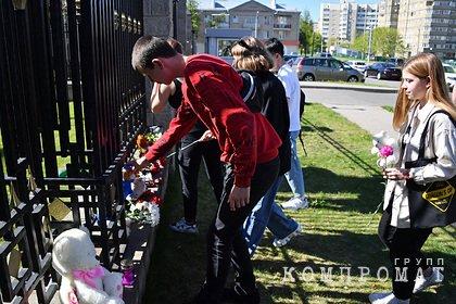 Стали известны подробности нападения на казанскую школу