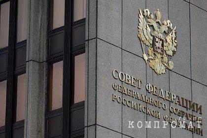 В Совфеде раскритиковали ПАСЕ из-за трагедии в Одессе
