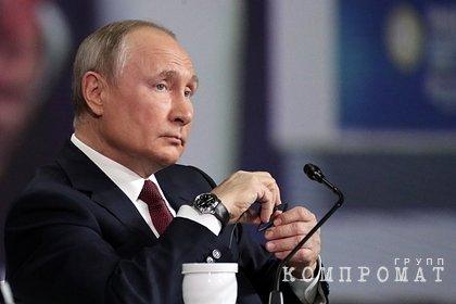 Путин заявил о попытках ограничить применение российской вакцины от коронавируса