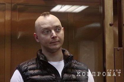 Сафронов отказался идти на сделку со следствием по делу о госизмене
