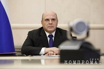 Российские вице-премьеры станут кураторами федеральных округов