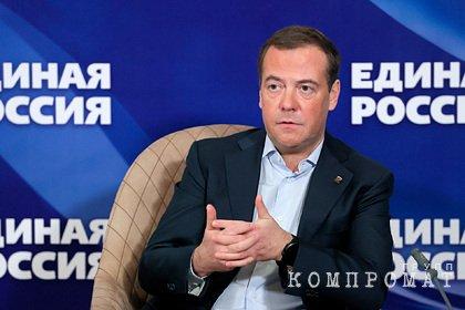 Медведев спрогнозировал политику Байдена в отношении России