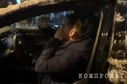 Митингующие выбили глаз водителю автомобиля ФСБ в центре Москвы