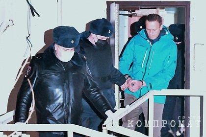 Назван возможный срок Навальному по делу «Ив Роше»