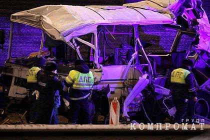 Опубликован список погибших в аварии с колонной военных автобусов под Москвой