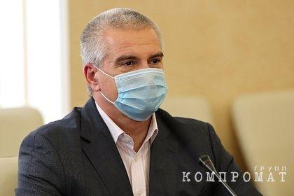 Глава Крыма предрек Украине потерю областей